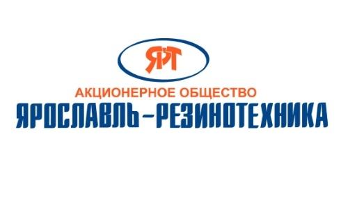 Ярославль-Резинотехника АО