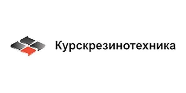Курскрезинотехника ОАО